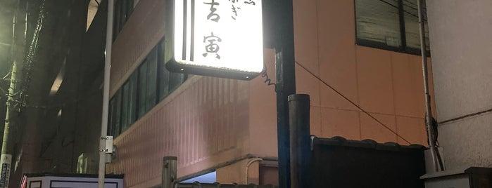 Yoshitora is one of Osaka EATS.
