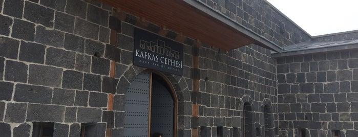 Kafkas Cephesi Harp Tarihi Müzesi is one of Lugares favoritos de Ibrahim.