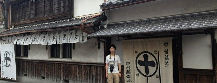 Nakamura Tokichi is one of JJ: Kyoto x Tokyo.