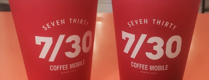 Sicaffe Coffee & Strudels is one of Posti che sono piaciuti a Lina.