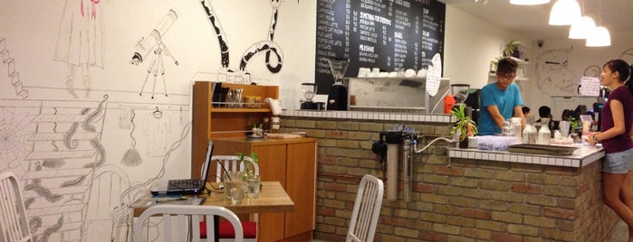 Coffee Elements is one of Penang.