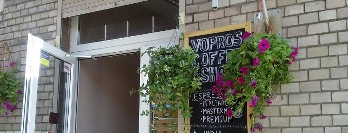 Vopros Coffee is one of Каварні&чайхани.