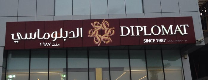 Diplomat Sweets is one of Riyadh Cafes.