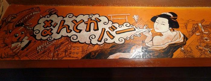 素人の乱 16号店 なんとかBAR is one of TOKYO-TOYO-CURRY 4.
