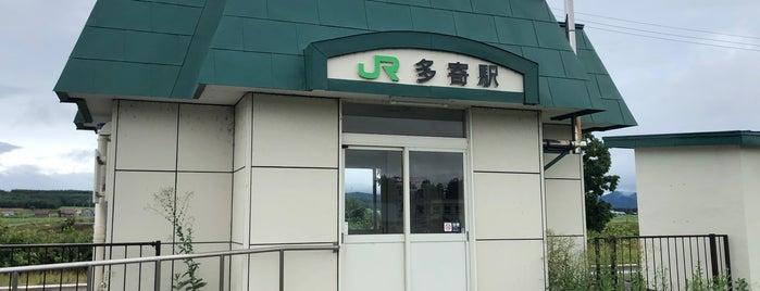 Tayoro Station is one of JR 홋카이도역 (JR 北海道地方の駅).