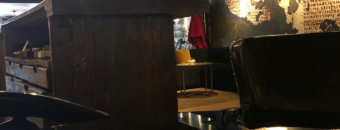 Hemera Lounge is one of Oyropa.
