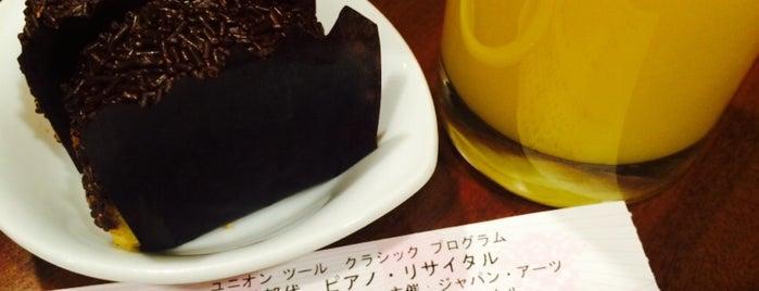 INTERMEZZO is one of Akasaka Aoyama Roppongi.