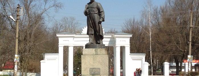 Пам'ятник Т.Г.Шевченку is one of Коростышев-Житомир-Бердичев.
