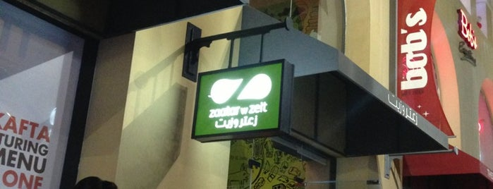 Zaatar W Zeit is one of dubai.