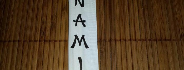Китайская Кухня Нами is one of Китайский ресторан.