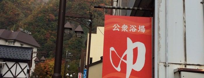 宇奈月温泉会館 is one of 高井 님이 좋아한 장소.