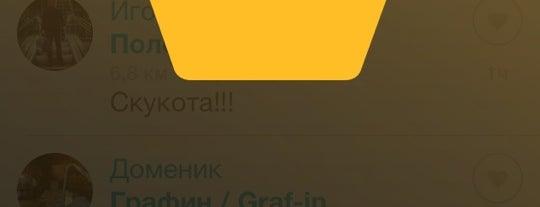 """Парковка 007 is one of 10 Анекдоты из """"жизни"""" и Жизненные """"анекдоты""""!!!."""