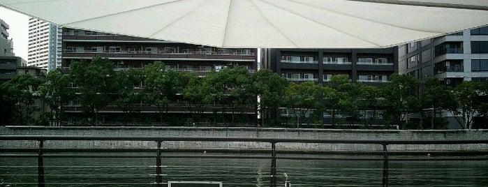 de sign de > cafe is one of Potential Work Spots: Osaka.