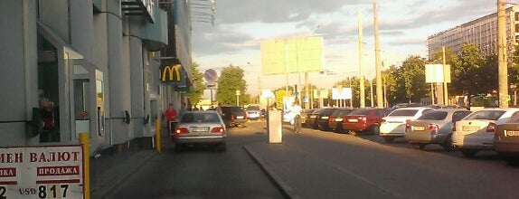 McDonald's is one of Orte, die Max gefallen.