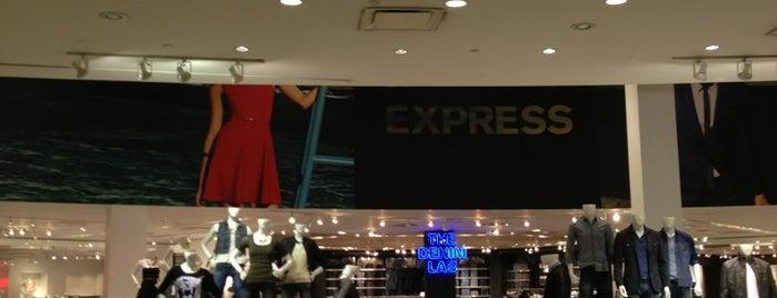 Express is one of Jeremy : понравившиеся места.