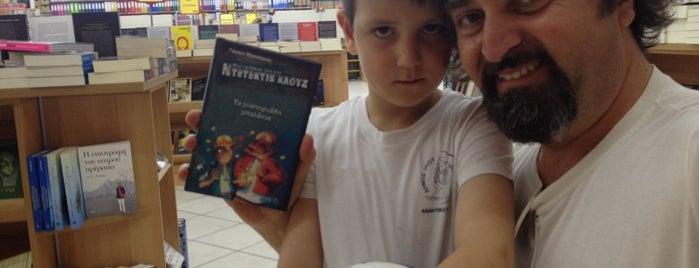 Max Stores Πετρουπόλεως is one of Posti che sono piaciuti a maria.