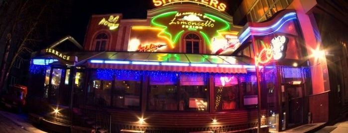 Shooters is one of EURO 2012 KIEV (NIGHT CLUBS).