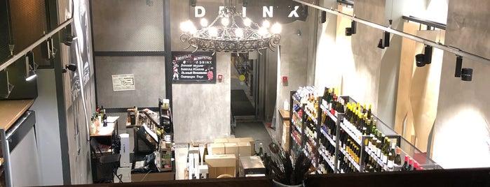 DRINX Wine Bar is one of InVinoVeritas.