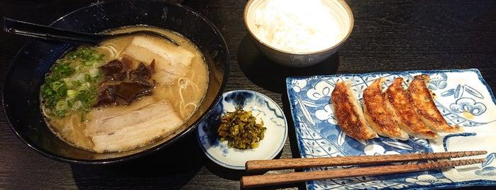 博多ラーメン はりがね 白島店 is one of สถานที่ที่ Nyoho ถูกใจ.