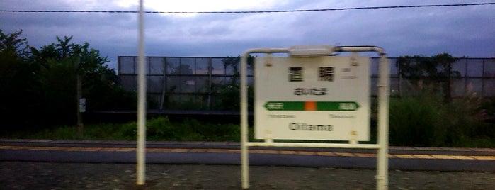 置賜駅 is one of JR 미나미토호쿠지방역 (JR 南東北地方の駅).