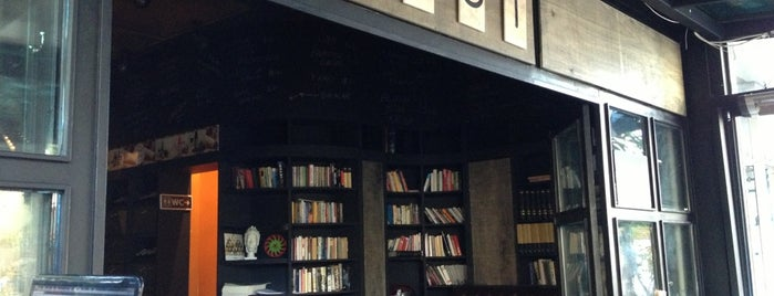Bast Cafe Kitap is one of Kitap Café'ler.