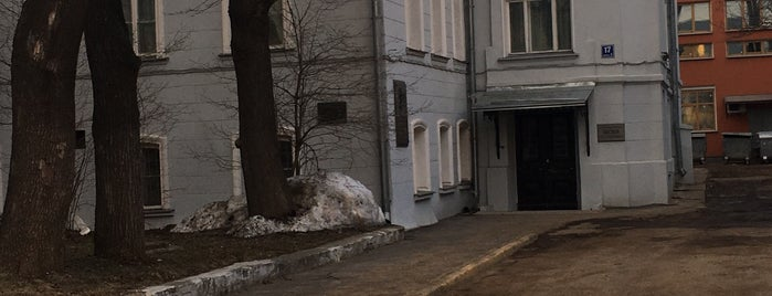 Музей Н.Е. Жуковского is one of MOW.