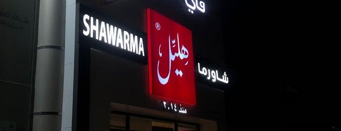 Hlayel Shawarma is one of Lugares guardados de Queen.