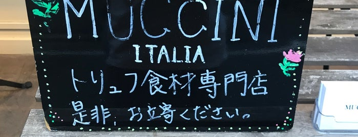 muccini italia 銀座店 is one of Italian.