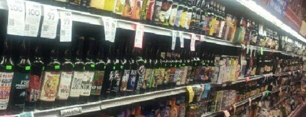 Ray's Liquor is one of Milwaukee Essentials.