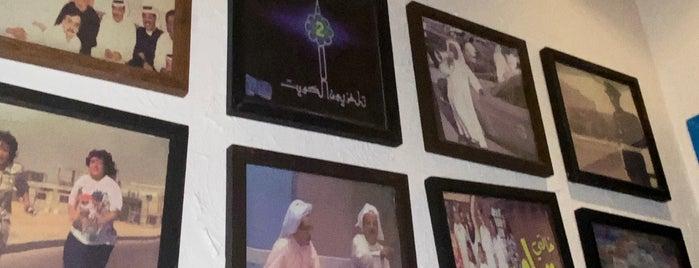 Khaneen is one of Riyadh breakfast 🍳.
