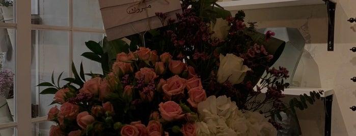 Florist is one of Tempat yang Disimpan b.