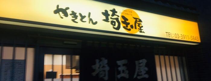 Saitamaya is one of Danni: сохраненные места.