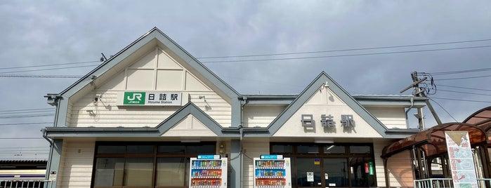 Hizume Station is one of JR 키타토호쿠지방역 (JR 北東北地方の駅).