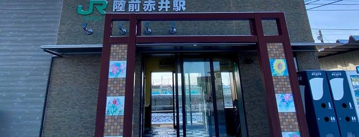 Rikuzen-Akai Station is one of JR 미나미토호쿠지방역 (JR 南東北地方の駅).