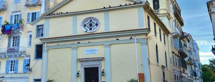 Old Town of Corfu is one of Korfu.