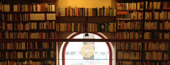 Libreria y Café Puro Verso is one of Coolplaces Montevideo.