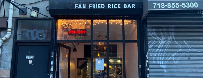 Fan Fried Rice Bar is one of To do in the neighb.