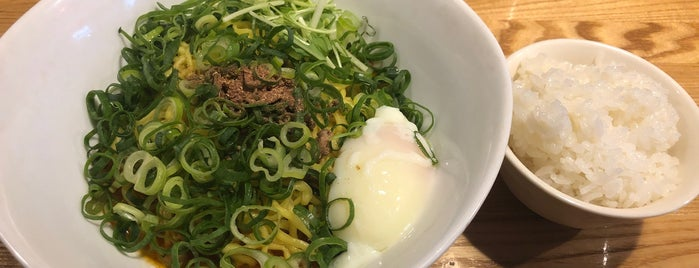 Masara is one of 汁なし担々麺.