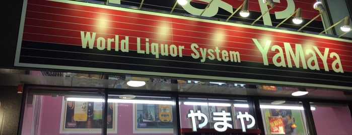 酒のやまや 大名店 is one of Albertさんのお気に入りスポット.