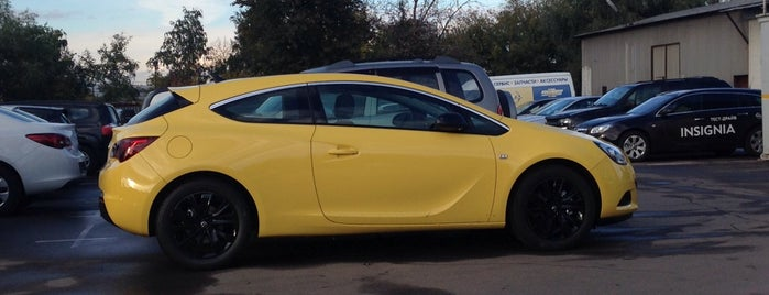 Автоимпорт - Дилер Opel и Chevrolet is one of Катяさんのお気に入りスポット.