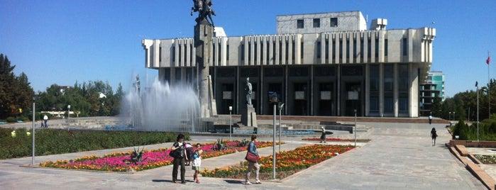 Кыргызская национальная филармония им. Т. Сатылганова is one of El pais.