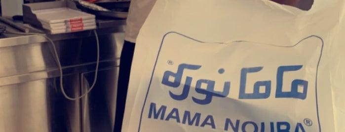 Mama Noura is one of Locais salvos de Queen.