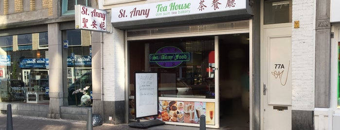 St. Anny Food is one of Den Haag.
