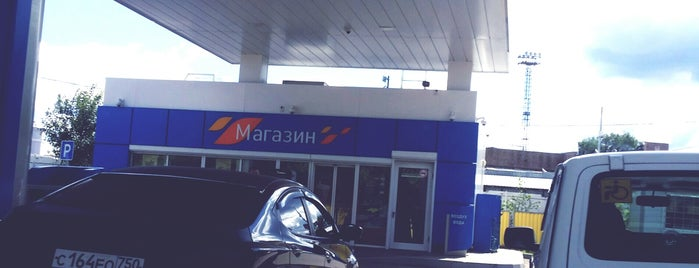Газпромнефть АЗС № 179 is one of สถานที่ที่ Galina ถูกใจ.
