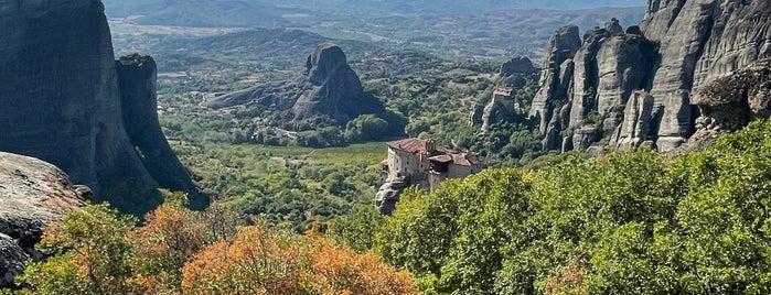 Monodendri is one of Amazing Epirus.