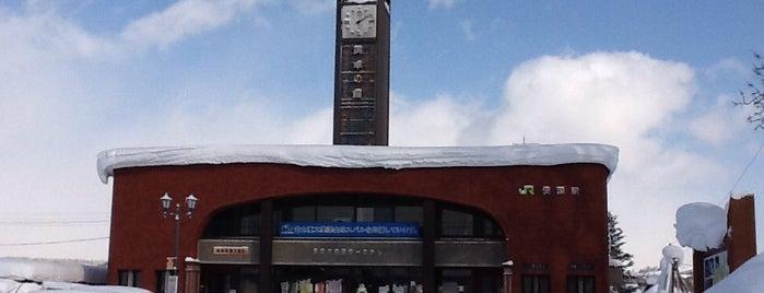Bifuka Station is one of JR 홋카이도역 (JR 北海道地方の駅).