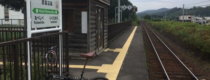 Nishi-Rubeshibe Station is one of JR 홋카이도역 (JR 北海道地方の駅).