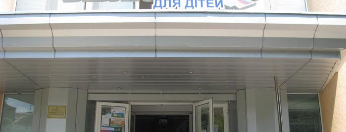 Херсонська обласна бібліотека для дітей is one of Anton : понравившиеся места.