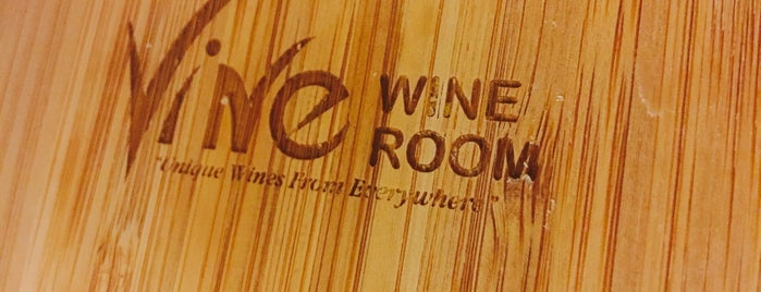The Vine Room is one of 23 Houston Bars That You've Got To Check Out.
