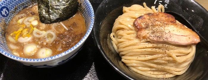 京都 麺屋たけ井 is one of to do.